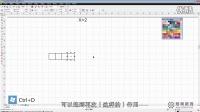 CDR平面设计基础课:第1课:LOGO设计 【pmsj66】
