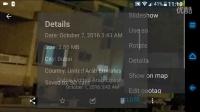 索尼 Sony Xperia XZ - 相機評測!@成近田