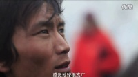 印象西藏五篇