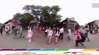 《这样看北京》VRlet中英虚拟现实影像大赛参赛作品