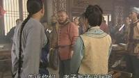 康熙微服私访记Ⅳ.E02.2002.DVDRip.x264.AC3-CMCT