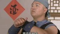 康熙微服私访记Ⅳ.E03.2002.DVDRip.x264.AC3-CMCT