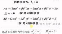 2013年数学一考研题评讲(4)