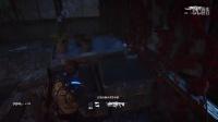 3【战争机器4】LOD解说 第二幕