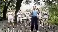 五行健康操【高清】语音换动作_标清