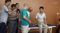 李茂发达摩正骨108手针对肩颈酸痛、手部不适等症状的针灸疗法演示