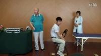 中医正骨李茂发达摩108手犀牛望月手法教学