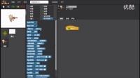 【动手玩转ScratchPi】第三课-按键控制LED灯
