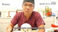 【Q&A】谢明吉医师|正颚手术后,鼻子会改变吗?? Ep1