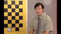 2棋子及走法