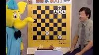 4棋局的胜负