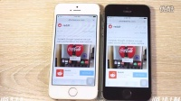 iPhone 5S - iOS 10.1 Beta 4 vs. iOS 9.3.5  速度測試 - 性能測試!@成近田