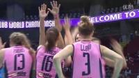 2016女排世俱杯小组赛卡萨尔马焦雷vs伊萨奇巴比赛录像