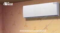 【智能公会】内幕 空调吹太久为什么会得空调病?其实是风的原因