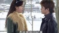 我和僵尸有个约会1粤语版 - 第2集_标清