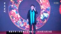 紫光录制·王瑞琴·《秦香莲》陈驸马休要性情急