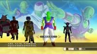 龙珠:超宇宙通关攻略第一期