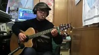 《Hey Hey》克莱普顿 布鲁斯吉他弹唱教学 大伟吉他