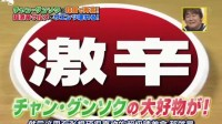 [KSC字幕]160810_星期二surprise_张根硕cut