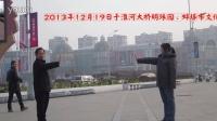 小莉的文化广场大屏幕