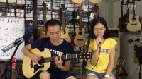 林俊杰 徐佳莹《修炼爱情》(搭档:赖梦涵)叶冠星吉他