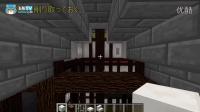MC日式城堡的建造方法【飞熊TV我的世界】