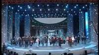 2008陈道明姜文张国立春晚雪灾朗诵彩排