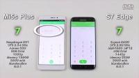 小米 米5s Plus 6GB RAM vs 三星 Galaxy S7 Edge - 速度、发热、性能對比評測!@成近田