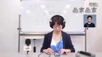 好声音导师的歌日本人能听完吗?