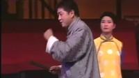 滑稽戏《海上第一家》杨华生、绿杨、王汝刚、毛猛达