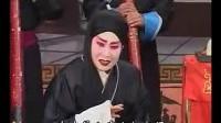 豫剧《段官保投亲》03
