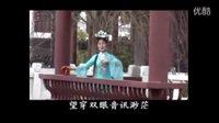 赣南采茶戏 地方小调大全 四季想郎歌 高清版09