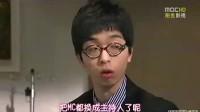 泰熙慧乔智贤 03