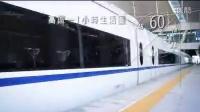 广深港高铁 丰盛远景近在眼前