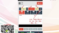 微交易手机交易实盘带单教程_标清_0