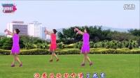 宇美广场舞原创《爱情的牧场》背面演示及口令教学