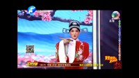 HD 豫剧《情断状元楼》选段 李璨等-演唱 160403 02