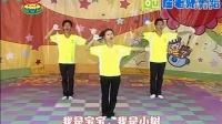 儿童舞蹈大全 幼儿舞蹈教学视频《Babybabytree》屈老师