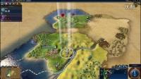 【视频解说】 文明6 阿兹台克帝国【边玩边说】【随机地图随机势力】 001