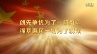 新闻标题|党政类动态立体字幕标题展示AE片头模版z108