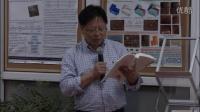 【GeoScience Cafe】《我的科研故事》新书发布会