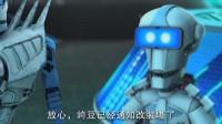 「乐高英雄工厂」第2集_英文版