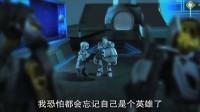 「乐高英雄工厂」第3集_英文版