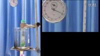【初中物理屋】熔化和凝固:海波的熔化