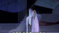 越剧-方亚芬-倩女幽魂