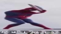 《美队3》蜘蛛侠模仿MJ
