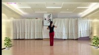 西安悠然广场舞《紫竹调》扇舞 背面演示及教学