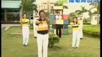 儿童舞蹈大全 幼儿舞蹈教学视频《爱是甜的》屈老师