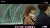 [韩剧]88号街5(720P高清)