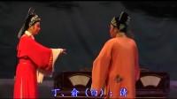 越剧《五女拜寿》舞台字幕版-宁海县微澜越剧社